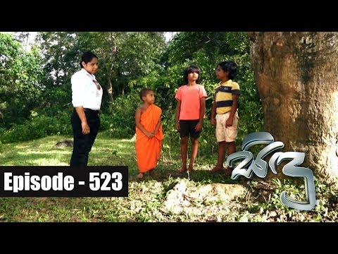 Sidu | Episode 523 08th August 2018