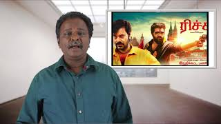 Richie Movie Review  | Nivin Pauly | Shradhha Srinath | Tamil Talkies