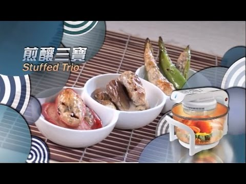 Halogen Pot Recipe (Yan Ng): Stuffed Trio