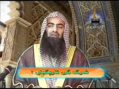 Barelvi Shirk Ki Tariqiya 9   17 Sheikh Tauseef Ur Rehman video