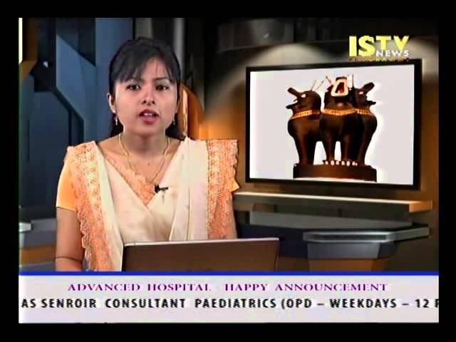 1st.Sep.2014 3-pm.ISTV Manipuri News