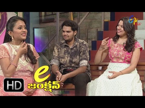 E Junction | 8th May 2017 | Suma | Geetha Madhuri | Rohit | Full Episode 26 | ETV Plus