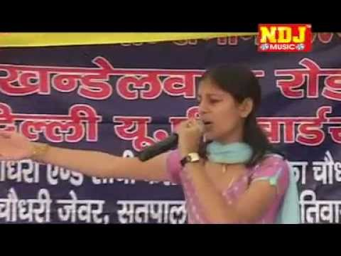 Haryanvi Ragni Ranga Rang Program Amit Chaudhary By Ndj Music Jija Ghana Satave 05 video