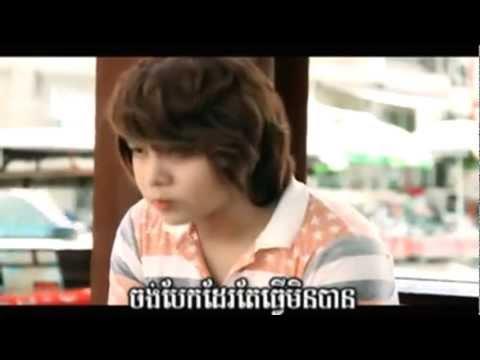 [ M Vcd Vol 35 ] Niko - Srolunch Ke Min Jong Bat Born Oun (khmer Mv) 2012 video