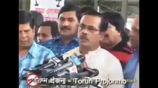 সবাইকে ঈদুল আজহার নামাজে জানাজা পড়ার দাওয়াত:Awamilig