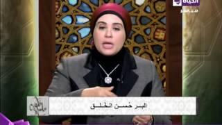 قلوب عامرة - سائلة لـ د/ نادية عمارة