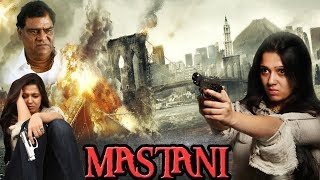 Mastani - South Indian Super Dubbed Action Film - Latest HD Movie 2018