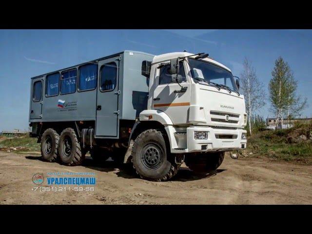 Обзор вахтового автобуса (22 места) на шасси Камаз 43118 производства Уралспецмаш