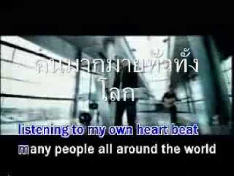 Take Me To Your Heart With Thai Subtitles - Learn English Songs ใต้ภาพภาษาไทย video