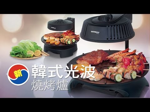 Korean Barbeque Grill: Remove Grease with a Paper Towel