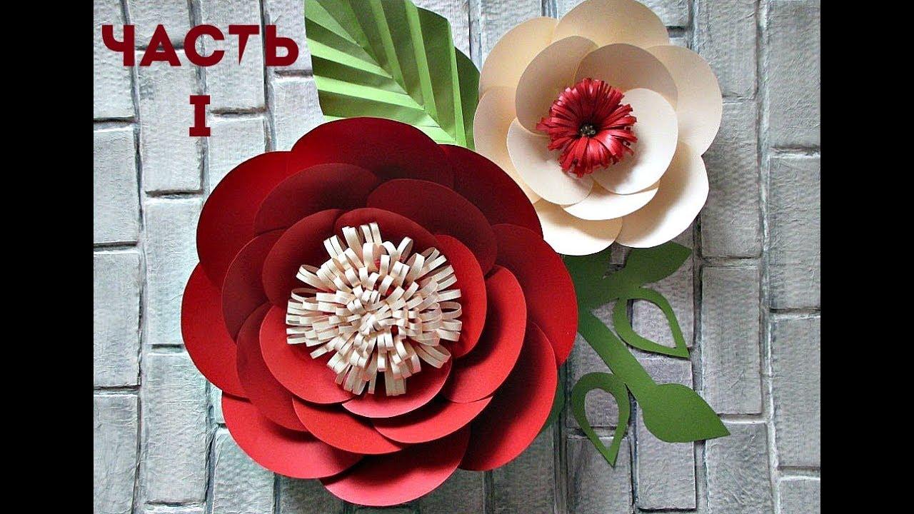 Настенные цветы из бумаги своими руками 33