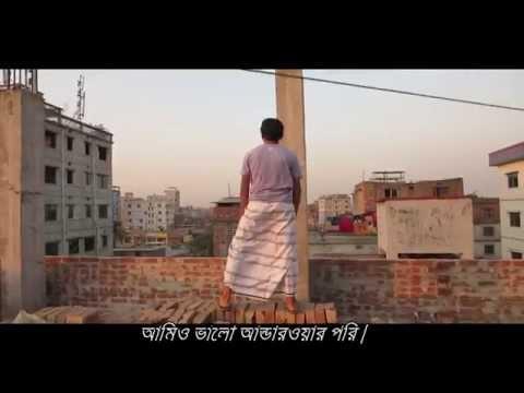 History Of Underwear.উত্তেজনা সবসময় কন্ট্রোল এ রাখা উচিৎ। Bangla Funny Video By Dr.lony video