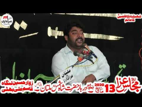 Zakir Syed Adnan Sabir Shah I Majlis 13 March 2020 I Darbar Shah Shams Multan
