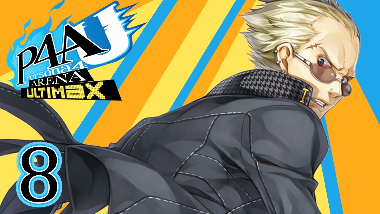 Play persona 4 arena ultimax 8 walkthrough playthrough youtube