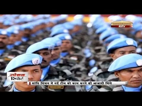 Special Program - Shanti ke Sainik: Indias contribution to peacekeeping...