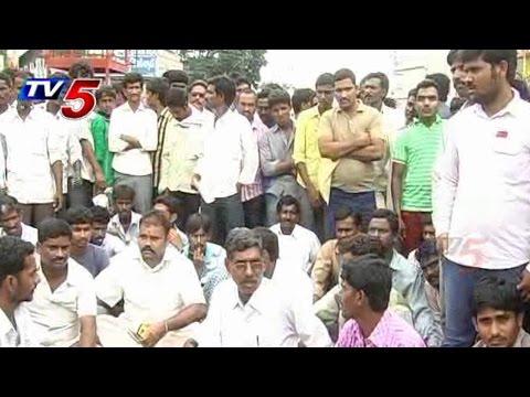 Farmers Agitation against Shortage of Fertilizers in Nalgonda : TV5 News
