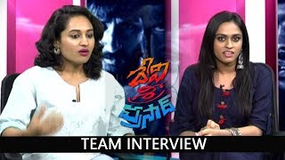 Devi Sri Prasad Movie Team Interview |  Pooja | Manoj Nandam | Dhanraj | Sri Kishore