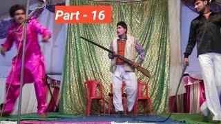 Budharam Nautanki thorthiya Barabanki part - 16