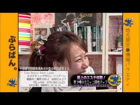 姫路ケーブルテレビ