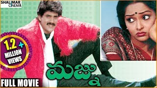 Gaganam - Majnu Full Length Telugu Movie || Nagarjuna, Rajani