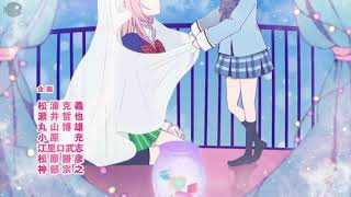 Anime Happy Sugar Life tập 2