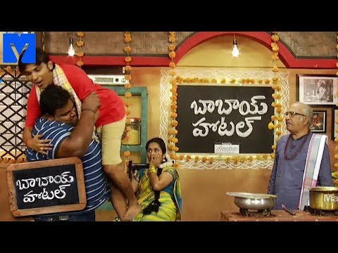 Babai Hotel 19th November 2018 Promo - Cooking Show - G.V.Narayana,Jabardasth Rakesh