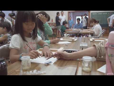 TOOL FOR EAT シリーズ ①    木製スプーンつくりワークショップ