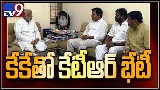 TRS working president KTR meet K. Keshava Rao