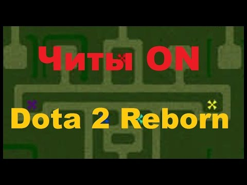 Dota 2 Reborn  | Green TD| Читы ON
