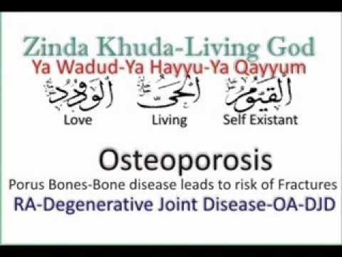 Osteoporosis say Shifa, Osteoarthritis say Shifa, Degenerative Joint Disease ...