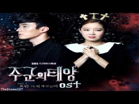 Hyorin (SISTAR) - Crazy Of You  (미치게 만들어)The Master's Sun OST Part.3