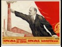 Russian Red Army Choir - Farewell Of Slavianka. video