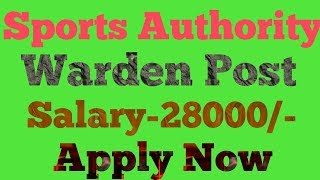 Sports Authority of India 05 Warden Post Recruitment