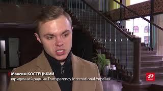 ЄС може призупинити безвізовий режим з Україною, – експерт
