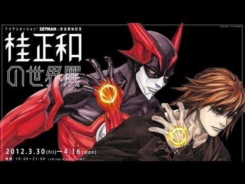 Zetman Anime Series Zetman Anime Review