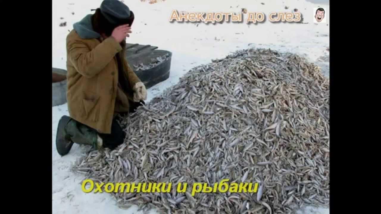 Фото прікол после рибалкі 4 фотография