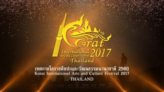 SPOT Korat International Arts and Culture Festival 2017