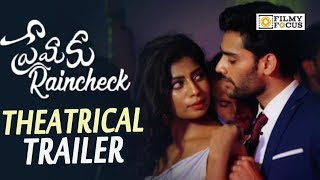 Premaku RainCheck Movie Theatrical Trailer || Abhilash Vadada, Priya Vadlamani