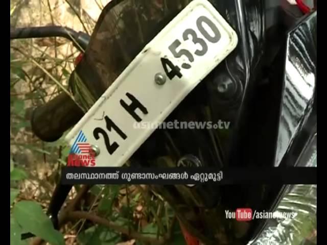 Gunda attack in trivandrum, one dead two injured : FIR 30th Jan 2015