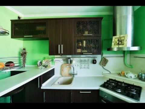 кухни форема: