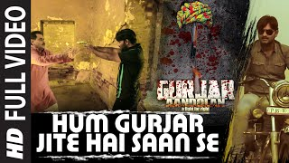 Watch 'Hum Gurjar Jite Hai Saan Se' Full VIDEO song from the movie Gurjar Aandolan