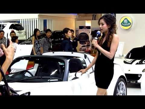 In HD Stunning Lotus Cars & Girls @ 32nd Bangkok Motor Show 2011 (Hi Def) – Phil in Bangkok