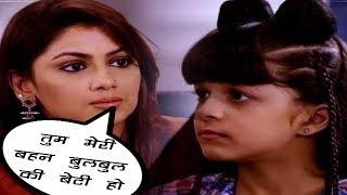 KUMKUM BHAGYA    PRAGYA बताएगी KIARA को उसकी असली माँ की सच्चाई