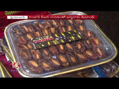 Ramzan Special | Demand, Supply Of Imported Dates Shoot Up In Hyderabad | V6 News