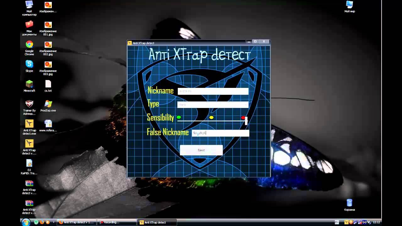Brick-Force X-Trap Error. Rage Trigger bot for/для css v34! Если просить серийный