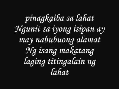 Gloc 9 - Tinta w/Lyrics