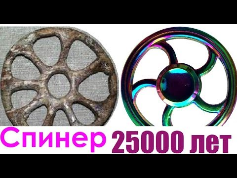 Спинер возрастом 25 тысяч лет - с русского поселения Сунгирь