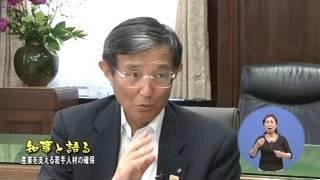 和歌山県の産業を支える若手人材
