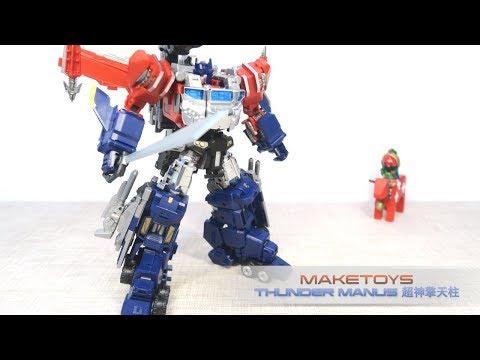 小不高興和他的小夥伴們——MakeToys MTCD-03 Thunder Manus Divine Armor 超神仁萊/超神擎天柱