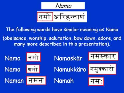 Navkar Maha Mantra word by word meaning      Part 1 of 9